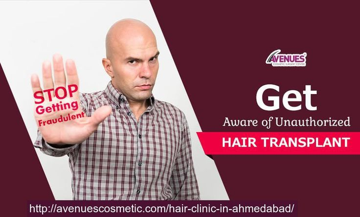 The avenues clinic is known as a world-class hair clinic in Ahmadabad. This clinic has an efficient and trained team of hair doctor in Ahmedabad. Actually, this clinic is an authentic place for all the hair treatment procedures and therefore, millions of people trust this clinic for hair treatments.Visit-http://avenuescosmetic.com/hair-clinic-in-ahmedabad/