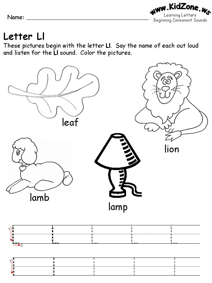 Preschool Worksheets... Free printables