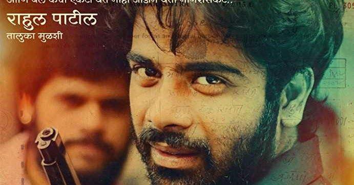 Mulshi Pattern 2018 Imdb Ratings 7 9 10 Director Pravin Vitthal