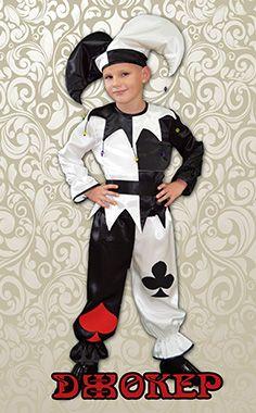 Карнавальные костюмы оптом от производителя Мода Люкс