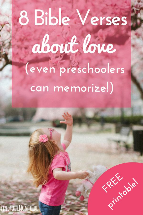 8 Bible Verses about Love preschoolers can memorize - with free printable scripture cards! Perfect to use as flash cards, lunch box notes, or valentines for kids! #freeprintables #valentinesday #Bibleverses #scripturecards