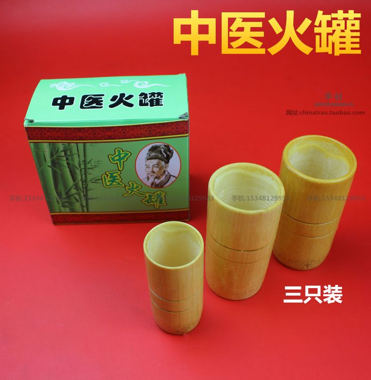 Medical bamboo cuppings 3pcs/set household cupping meridians massager