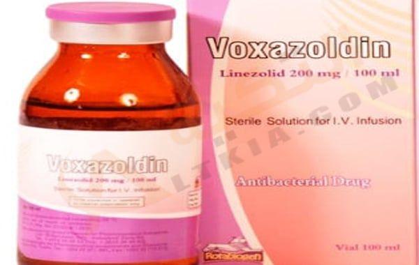دواء فوكسازولدين Voxazoldin أقراص وحقن ت ستخدم في علاج بعض الالتهابات التي ت صيب أجزاء مختلفة بالجسم فهو مضاد حيوي Wine Bottle Sauce Bottle Hot Sauce Bottles