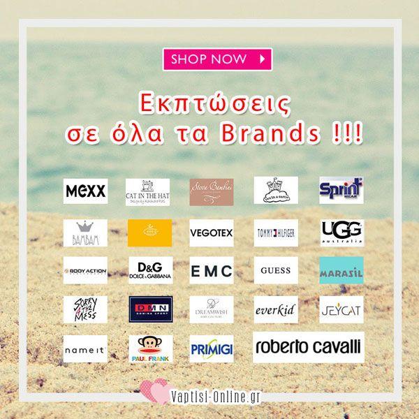 😲 Εκπτώσεις σε ΟΛΑ τα Brands!!! 😲 Μέχρι 70% !!! Δείτε τα εδώ:http://www.vaptisi-online.gr