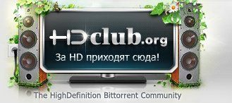 HDClub Russias Leading HD-Only Torrent Site Permanently Shuts Down  While millions of users frequent popular public torrent sites such as The Pirate Bay and RARBG every day theres a thriving scene thats hidden from the wider public eye.  Every week private torrent trackers cater to dozens of millions of BitTorrent users who have taken the time and effort to gain access to these more secretive communities. Often labeled as elitist and running counter to the broad sharing ethos that made…