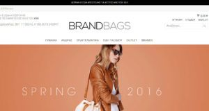 Brandbags