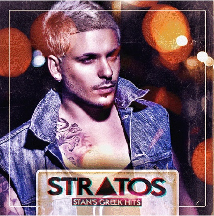 Check out Stratos first EP, 'Stan's Greek Hits,' album artwork - it's great!