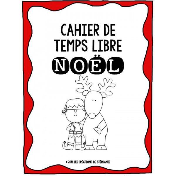Cahier de temps libre de Noël (1er cycle)