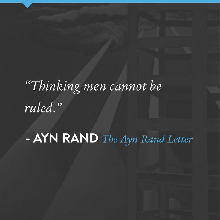 ayn rand essay atlas shrugged 2 ayn rand intended for atlas shrugged to demonstrate her philosophy of objectivism in action how successful was she in showing how objectivism can work in the real.