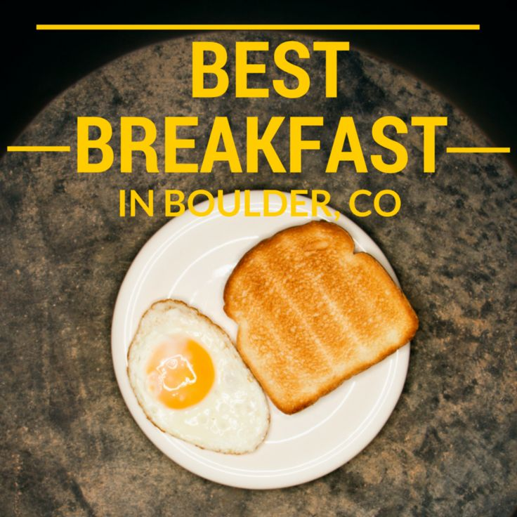 Check out http://www.colorado-foodie.com/blog/boulder-breakfast-spotlight for the BEST Breakfast restaurants in Boulder!
