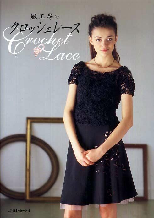 CROCHET LACE - Azhalea Let's Knit 1.1 - Веб-альбомы Picasa