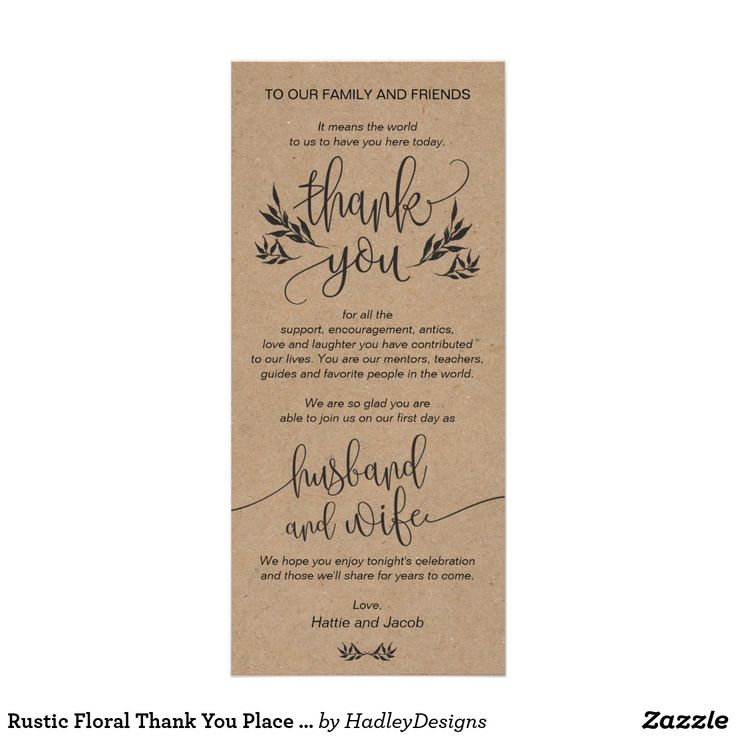 paper style wedding invitations%0A Rustic Floral Thank You Place Setting Card