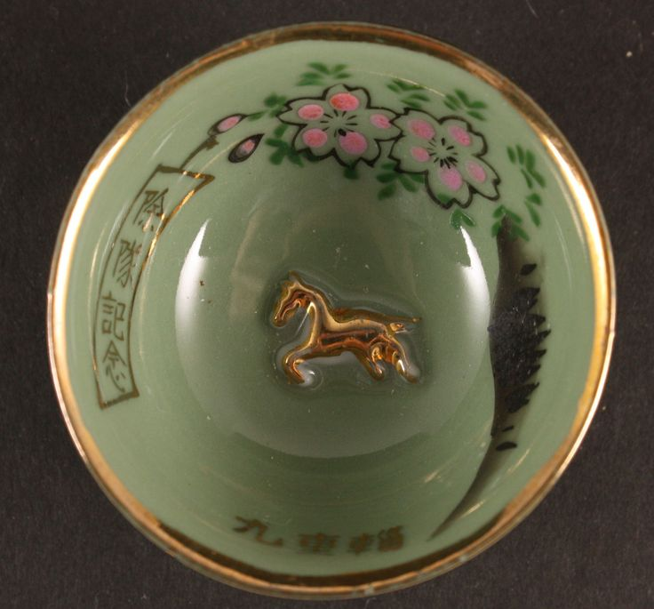 Antique Japanese Embossed Horse Transport Army Sake Cup
