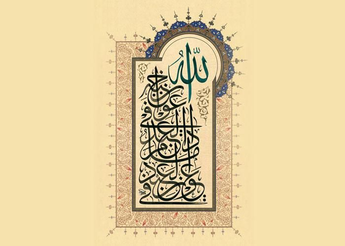 Allah Helps Those Who Help (Hadith Calligraphy)   الله في عون العبد ما دام العبد في عون أخيه  Allah always helps the servant as long as the servant helps his brother.