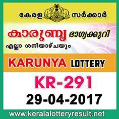 kerala Lottery Result Karunya Lottery KR 291 Results 29.4.2017