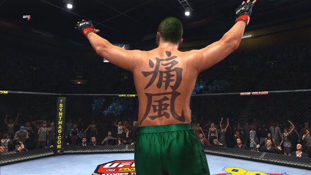 持病宣言 From 消せるものなら消してあげたい。外国人が彫った日本語タトゥー。