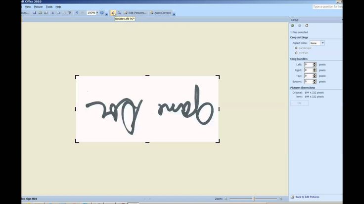 How to digitize signature