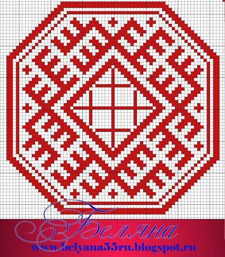 """Для мужчин - оберег """"Защита"""" (эту схему можно и женщинам использовать, в этом случае можно добавить точки в квадратах внутри схемы, чтобы получился символ Макоши)."""