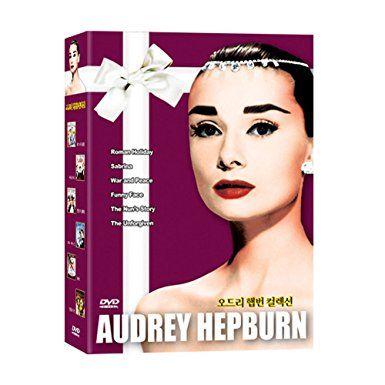 Audrey Hepburn Collection (Roman Holiday, Sabrina, War And Peace, Funny Face, The Nun's Story, The Unforgiven) [Korean Version]