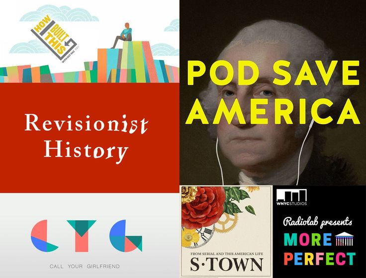Nothing makes a long road trip (or commute) fly like great storytelling. And fortunately, a glut of great podcasts make this more accessible than ever.