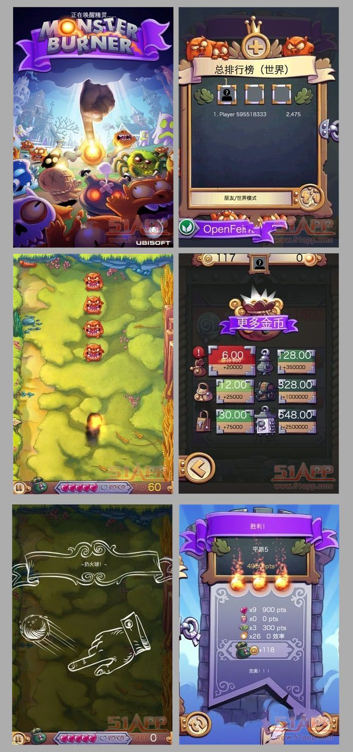Its kind of like pinball but not #appdesign #ui #ux