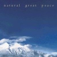 Rest in Natural Great Peace - Prayer by Nyoshul Khen Rinpoche by essentialteaching on SoundCloud