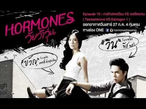▶ Klear - หนี (Ost. Hormones The Series : Testosterone VS Estrogen) - YouTube