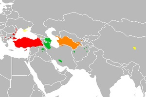 The Oghuz languages, a major branch of the Turkic language family, are spoken by more than 150 million people in an area spanning from the Balkans to China.