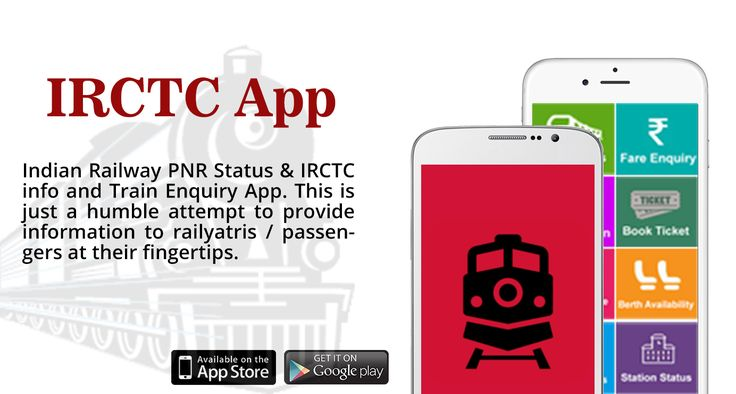 Now Get Each and every information regarding Indian Railways at irctc app. This app is providing multiple facilitates on smartphone such as checking IRTC Indian railways fares, trains list, stations list as well as train schedules, railway news & updates, train routes, pnr status checking, maps and other railways info.