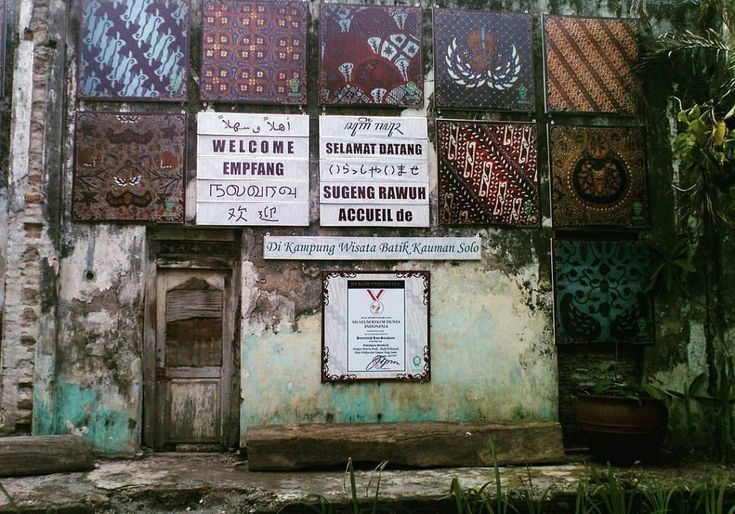 Kampung Batik Kauman Tempat Wisata Warisan Keraton di Solo - Jawa Tengah