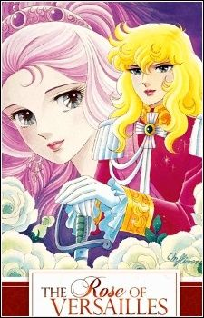 1979 Rose of Versailles