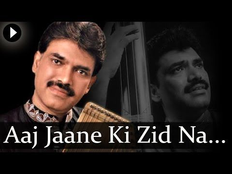 Enjoy this very popular song sung by the legendary #GhulamAbbasKhan #BestSongs #Music #Qawwali #SufiSongs #BollywoodSongs