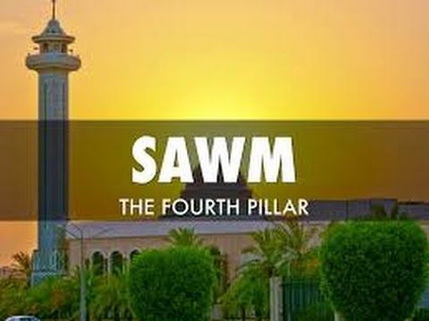 The Fourth Pillar of Islam: The Fast of Ramadan