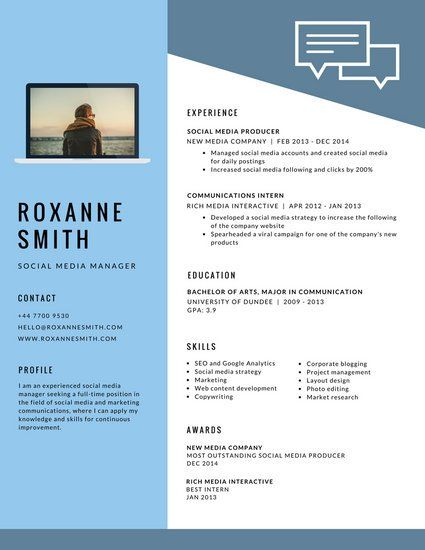 light blue modern resume