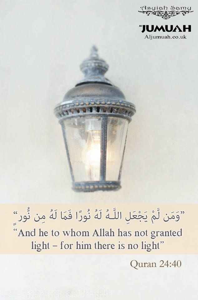 grant us Light