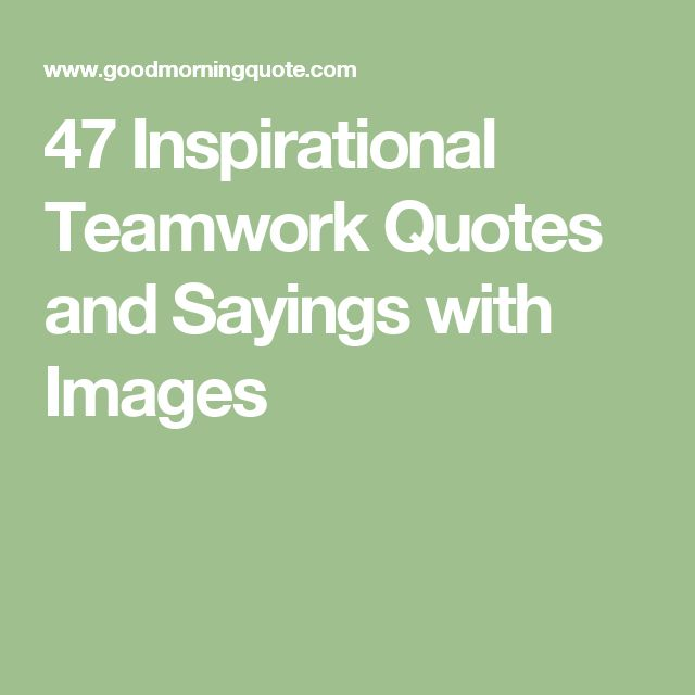 Working Together Inspirational Quotes: Best 25+ Inspirational Teamwork Quotes Ideas On Pinterest