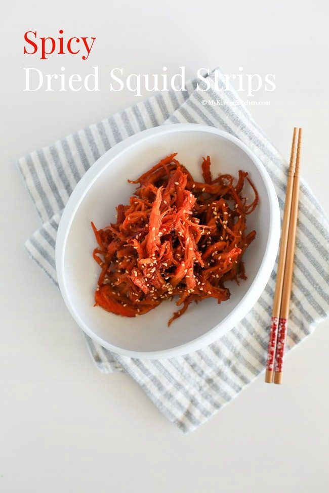 A super popular Korean stir fried dried squid strips / dried cuttlefish (Ojingeochae Bokkeum) receipe. It's spicy and addictive!