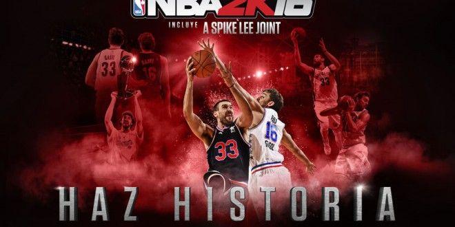 Tráiler Momentous de NBA 2K16. El mejor juego de baloncesto