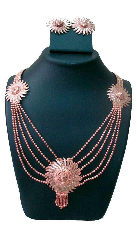 Multi-Layered Copper Chain Necklace.  SKU: CJN001850015 Price: INR 899