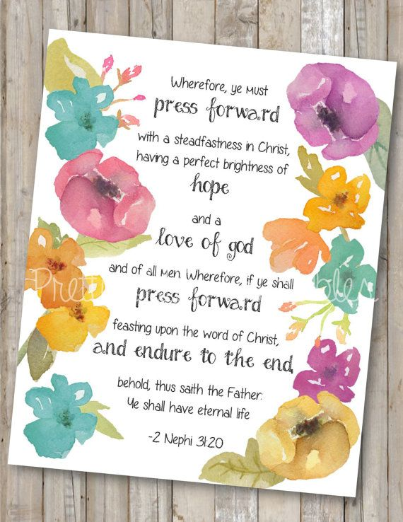 2016 LDS Youth Theme & Scripture Instant by MyPrettyLittlePrints