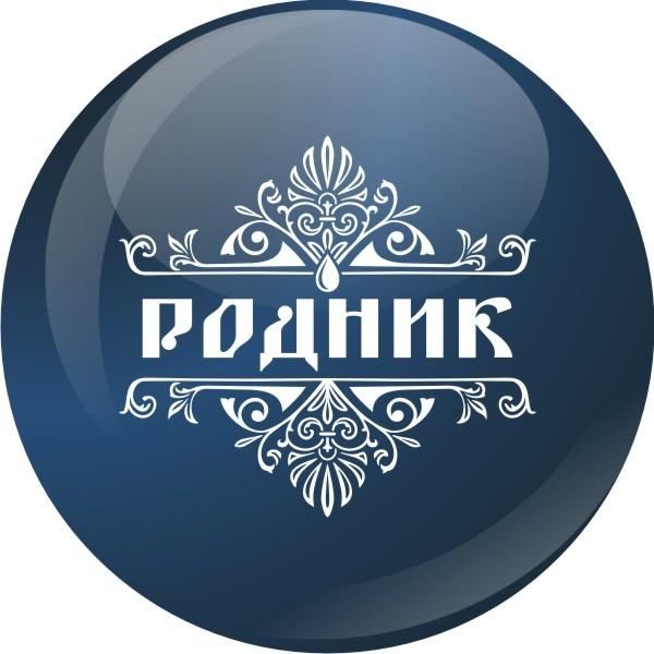 "Логотип для гипермаркета ""Родник"""