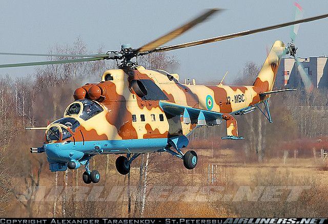 Mil Mi-24P   Djibouti - Air Force