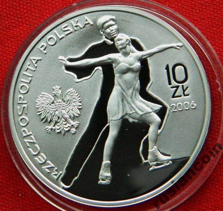 10 злотых 2006 Турин Коньки  СЕРЕБРО 925 С Рубля