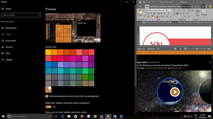 How To Enable Dark Theme in Windows 10 Version 1607 Build 14905