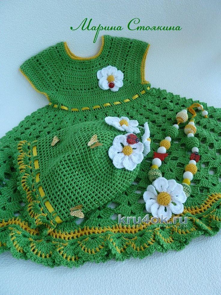 Комплект для девочки: платье, шапочка и бусы вязание и схемы вязания