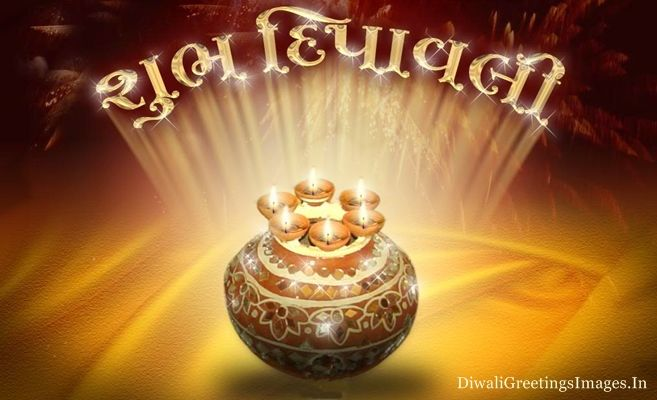 Happy Diwali Greetings in Hindi Message Wishes 2015 Cards Images