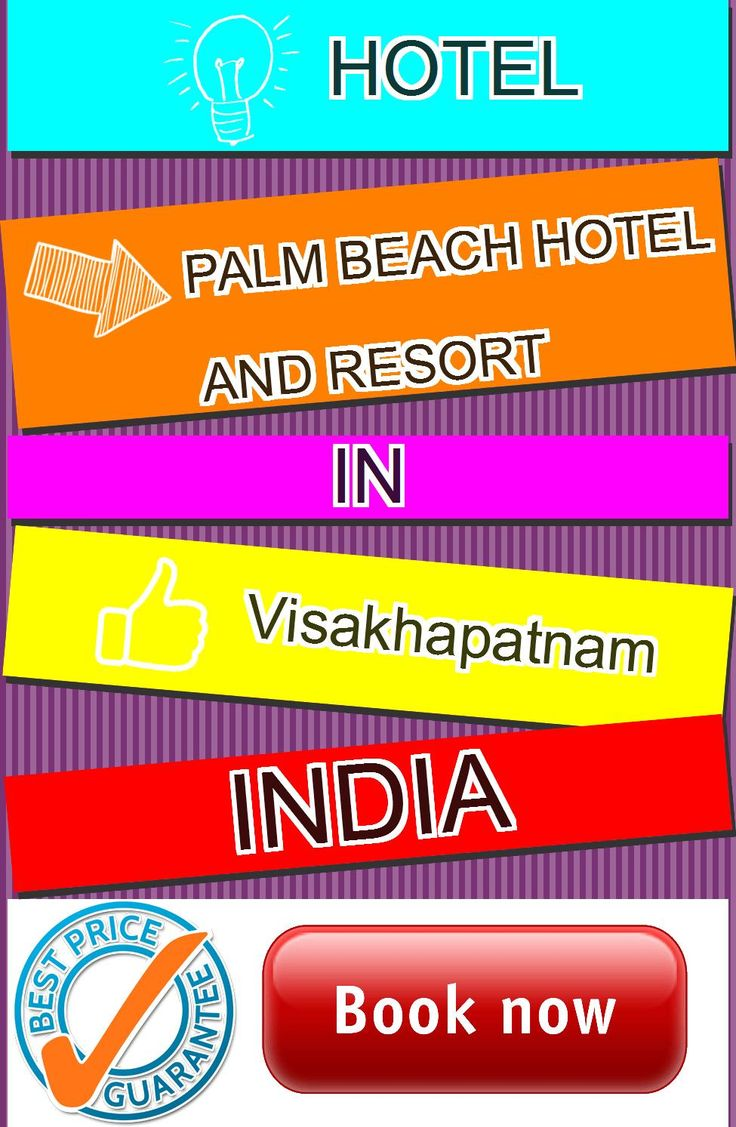 Hotel Palm Beach Hotel and Resort in Visakhapatnam, India. For more information, photos, reviews and best prices please follow the link. #India #Visakhapatnam #PalmBeachHotelandResort #hotel #travel #vacation