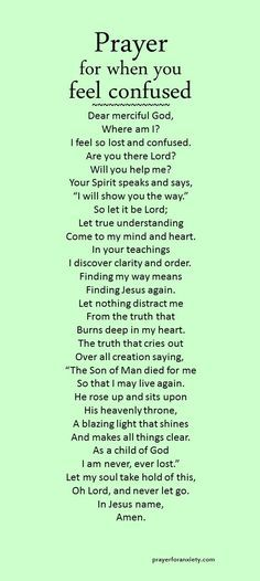 Prayer for when you feel confused