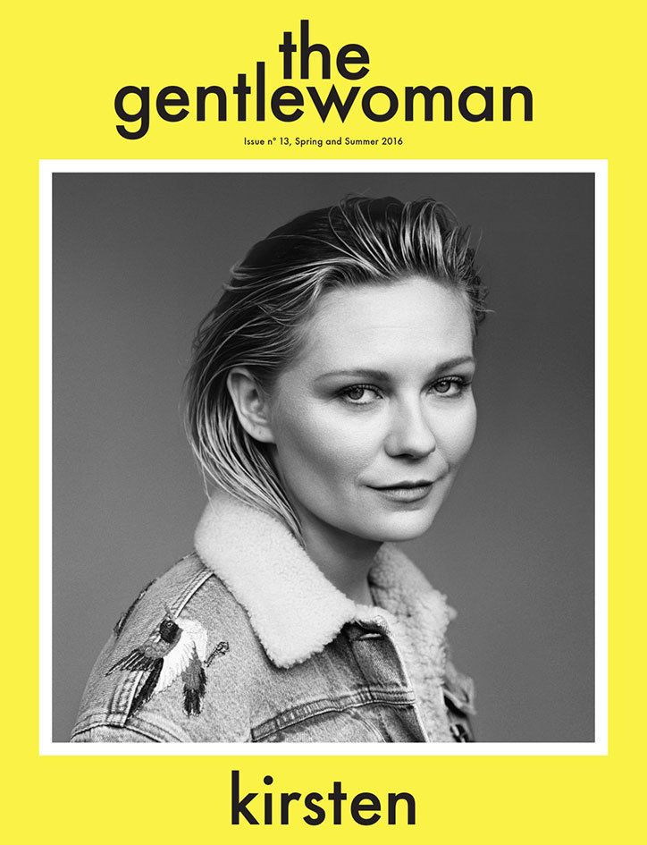Spring Summer issue of 'the gentlewoman' featuring Kirsten Dunst