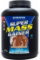 DYMATIZE Super Mass Gainer 2722g - to doskonała odżywka, która uzupełnia braki witamin i składników, które są niezbędne do aktywnych i efektywnych treningów. Hamuje katabolizm. #sport #fitness #dymatize #suplementy